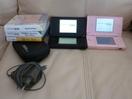 Nintendo DS Lite x 2 - Reduced